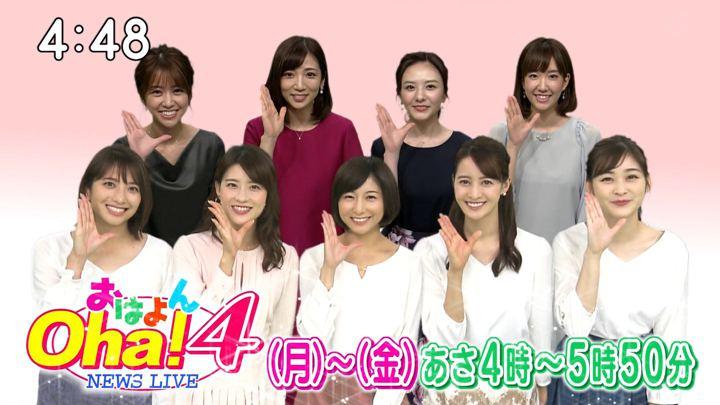 2019年09月23日郡司恭子の画像09枚目