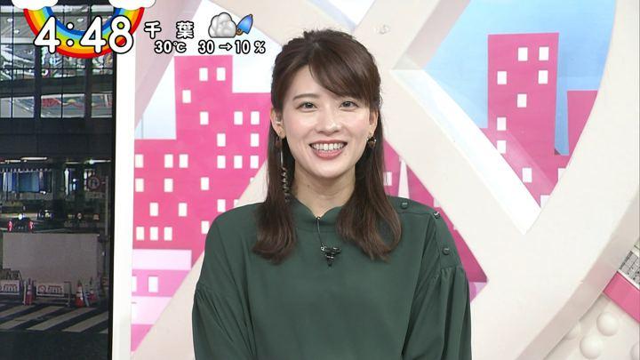 2019年09月23日郡司恭子の画像10枚目