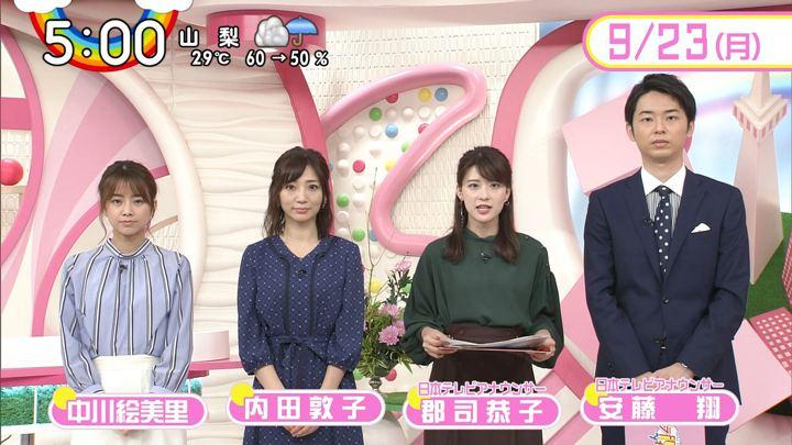2019年09月23日郡司恭子の画像12枚目
