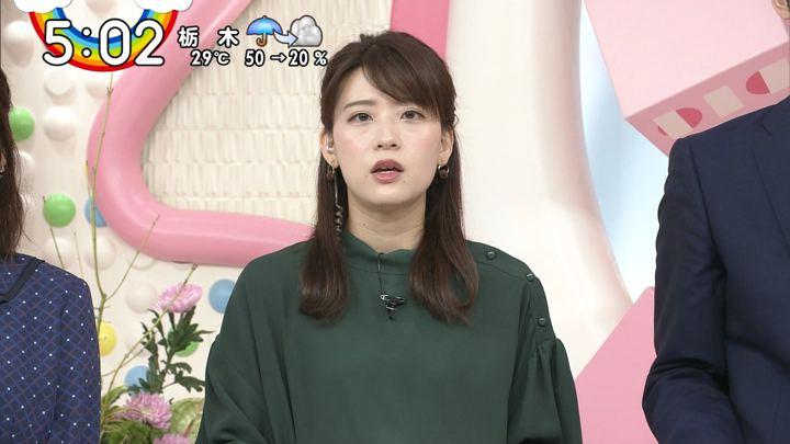 2019年09月23日郡司恭子の画像13枚目