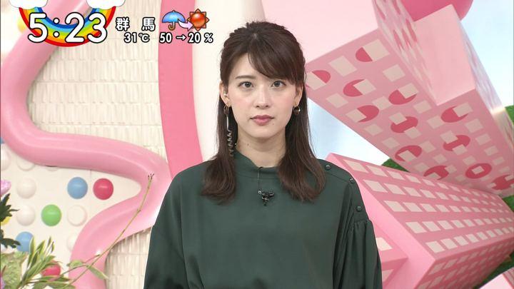 2019年09月23日郡司恭子の画像15枚目