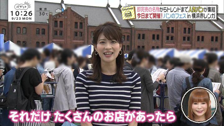 2019年09月23日郡司恭子の画像20枚目