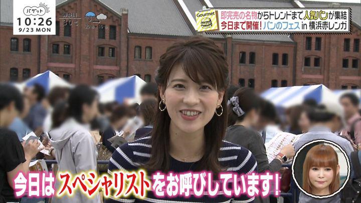 2019年09月23日郡司恭子の画像21枚目