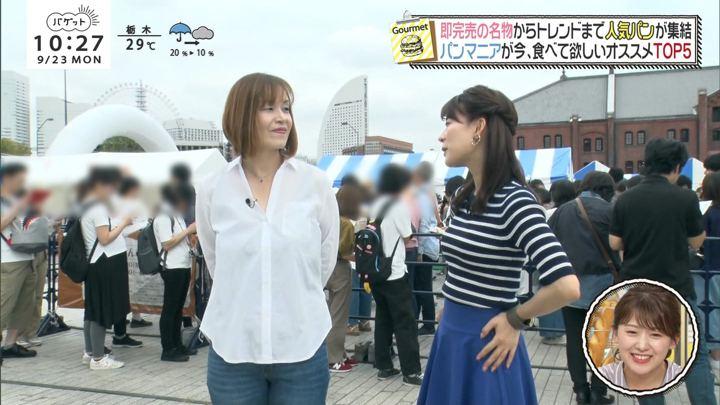 2019年09月23日郡司恭子の画像22枚目