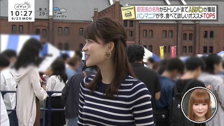 2019年09月23日郡司恭子の画像23枚目