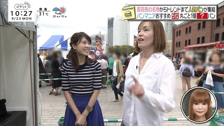 2019年09月23日郡司恭子の画像24枚目