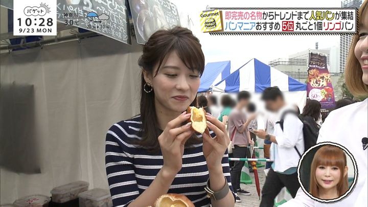2019年09月23日郡司恭子の画像26枚目