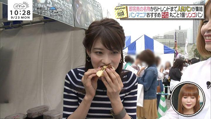 2019年09月23日郡司恭子の画像28枚目