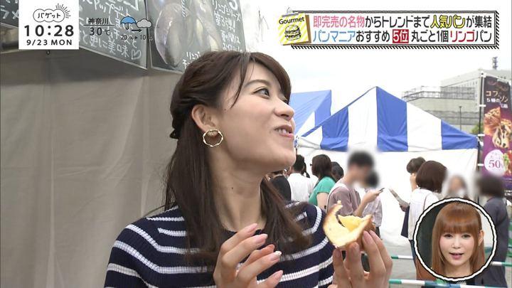 2019年09月23日郡司恭子の画像30枚目