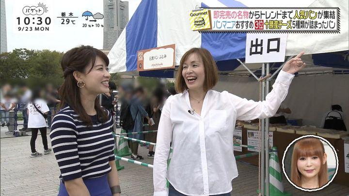 2019年09月23日郡司恭子の画像32枚目