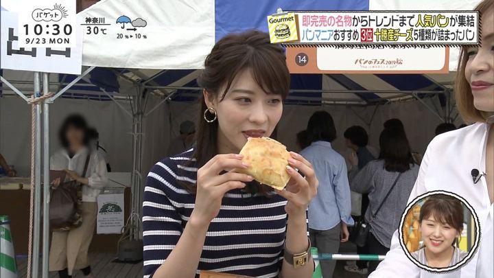 2019年09月23日郡司恭子の画像34枚目