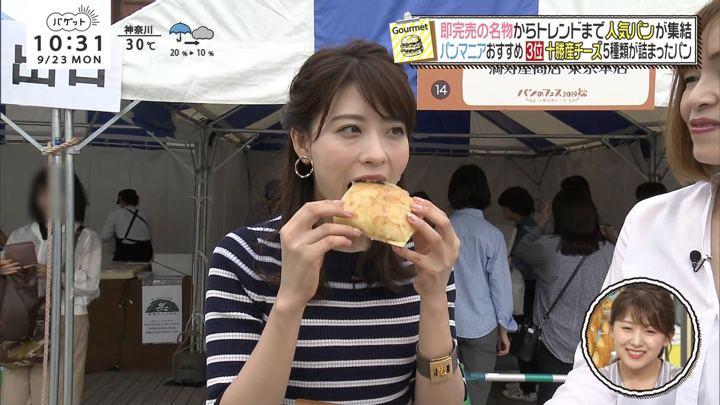 2019年09月23日郡司恭子の画像35枚目