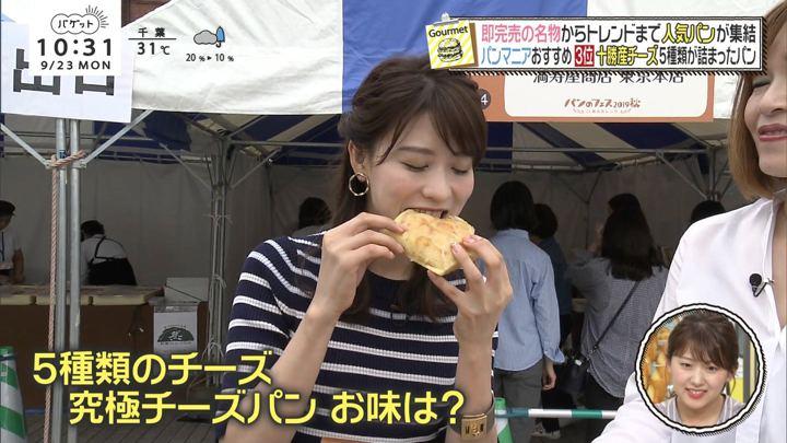 2019年09月23日郡司恭子の画像37枚目