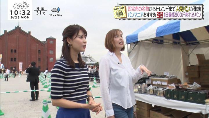 2019年09月23日郡司恭子の画像39枚目