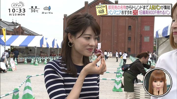 2019年09月23日郡司恭子の画像40枚目