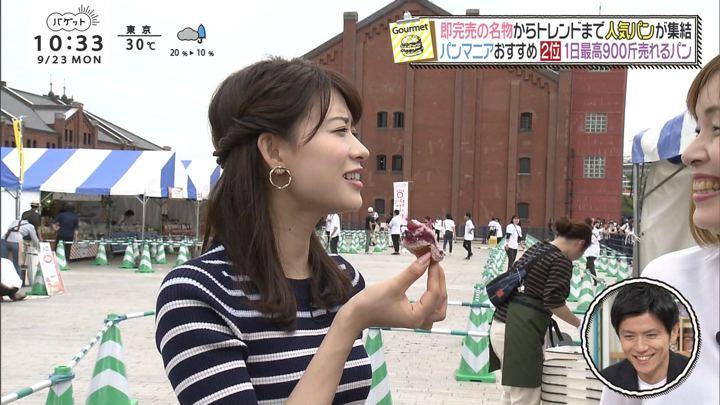 2019年09月23日郡司恭子の画像41枚目