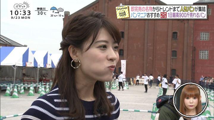 2019年09月23日郡司恭子の画像43枚目