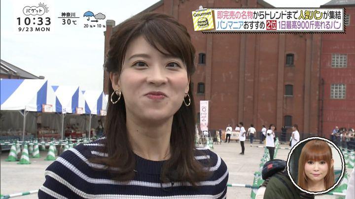 2019年09月23日郡司恭子の画像44枚目