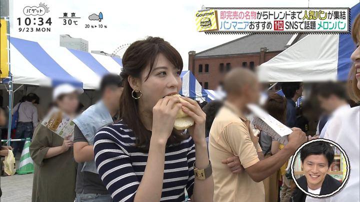 2019年09月23日郡司恭子の画像45枚目