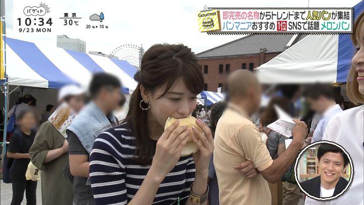 2019年09月23日郡司恭子の画像46枚目