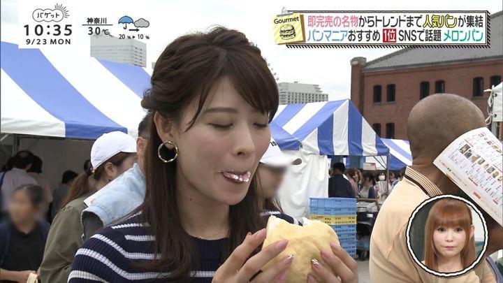 2019年09月23日郡司恭子の画像47枚目