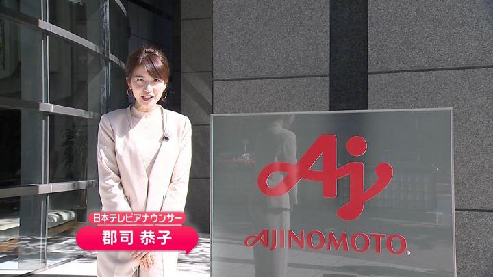2019年09月29日郡司恭子の画像01枚目