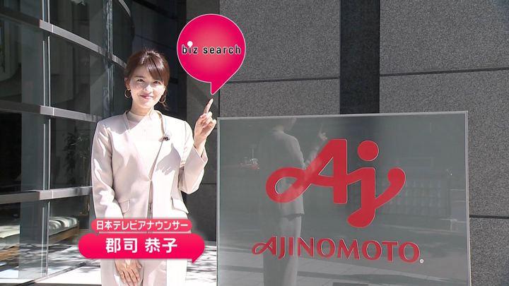 2019年09月29日郡司恭子の画像02枚目