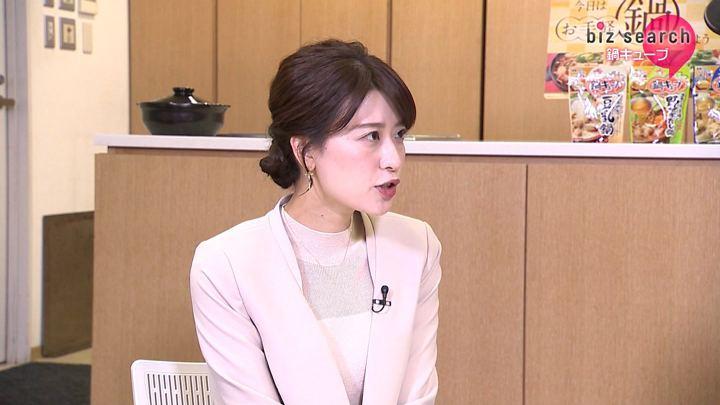 2019年09月29日郡司恭子の画像07枚目