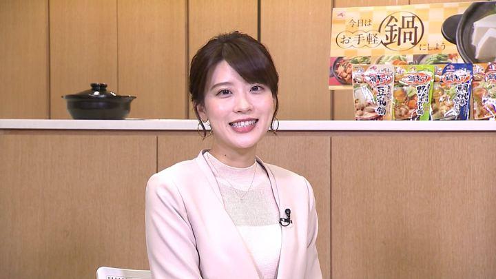 2019年09月29日郡司恭子の画像09枚目