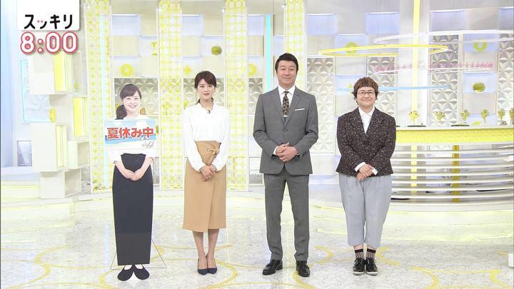 2019年09月30日郡司恭子の画像01枚目