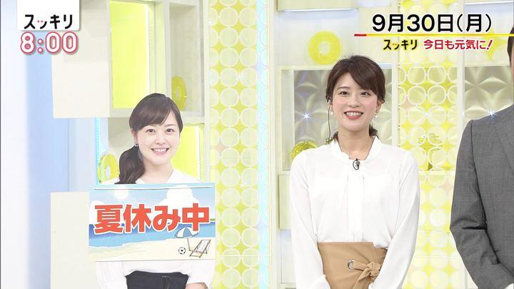 2019年09月30日郡司恭子の画像03枚目