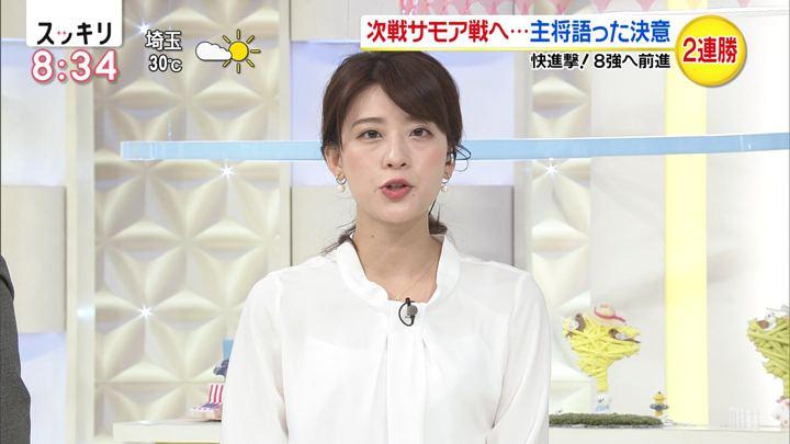 2019年09月30日郡司恭子の画像06枚目
