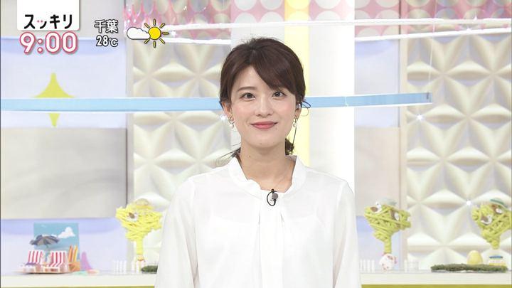 2019年09月30日郡司恭子の画像08枚目