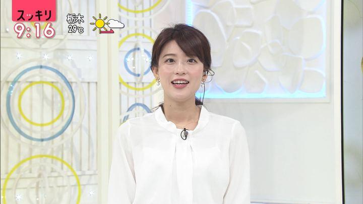 2019年09月30日郡司恭子の画像09枚目