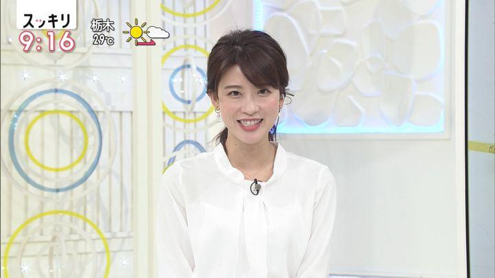 2019年09月30日郡司恭子の画像10枚目