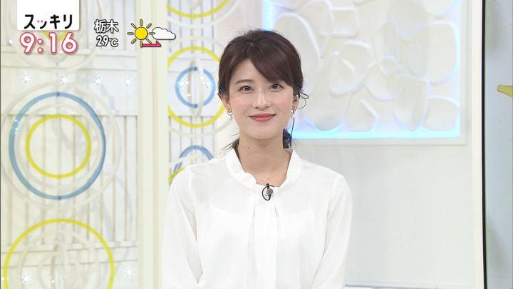 2019年09月30日郡司恭子の画像11枚目