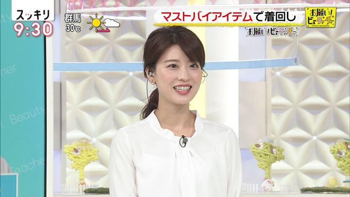 2019年09月30日郡司恭子の画像13枚目