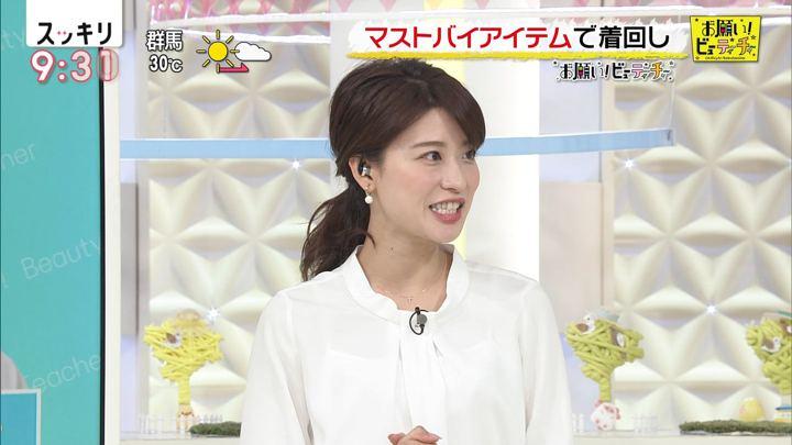 2019年09月30日郡司恭子の画像14枚目