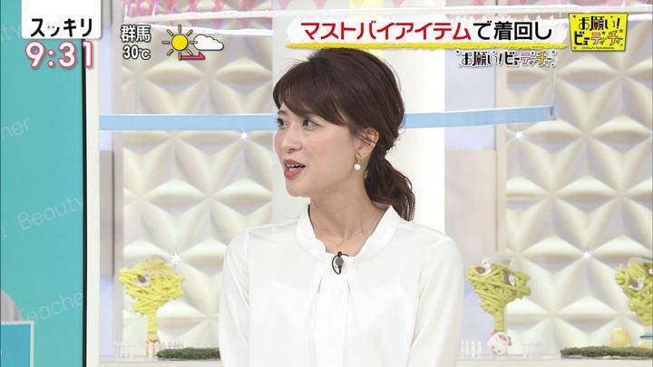 2019年09月30日郡司恭子の画像15枚目