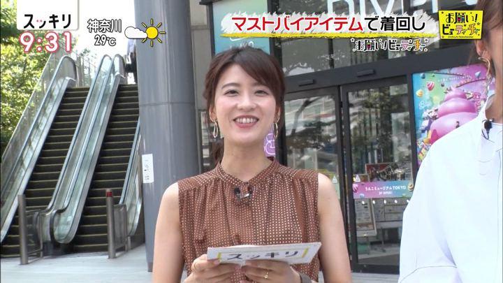 2019年09月30日郡司恭子の画像16枚目