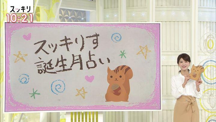 2019年09月30日郡司恭子の画像25枚目