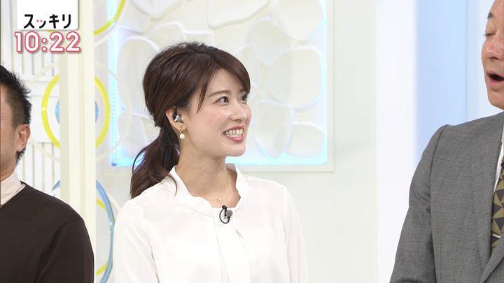 2019年09月30日郡司恭子の画像27枚目