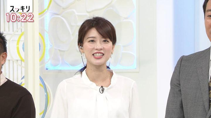 2019年09月30日郡司恭子の画像28枚目
