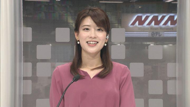 2019年09月30日郡司恭子の画像33枚目