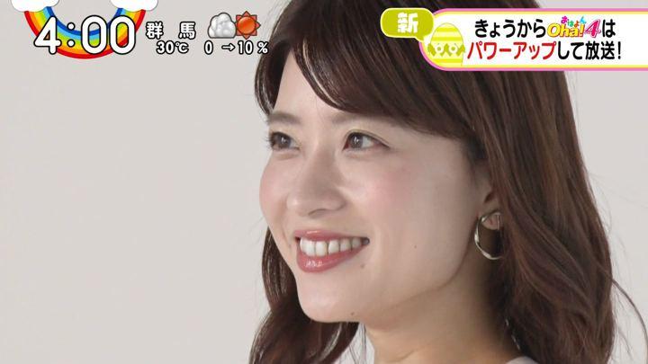 2019年09月30日郡司恭子の画像36枚目