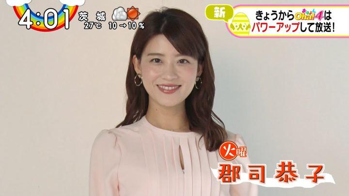 2019年09月30日郡司恭子の画像40枚目