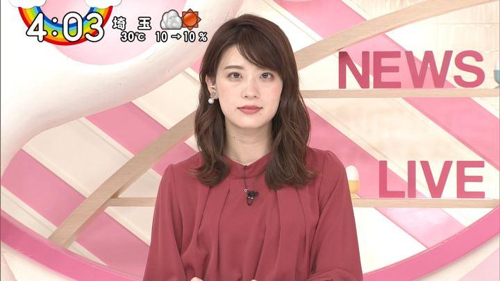 2019年10月01日郡司恭子の画像07枚目