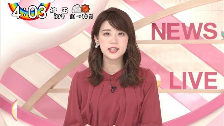 2019年10月01日郡司恭子の画像08枚目