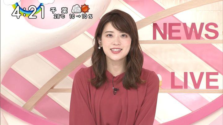 2019年10月01日郡司恭子の画像10枚目