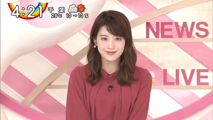 2019年10月01日郡司恭子の画像11枚目